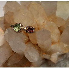The Golden Tsavorite & Tourmaline